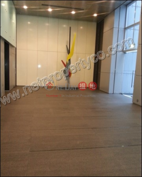 A+ Grade Lobby, High ceiling office for Lease | Tai Yip Building 大業大廈 Rental Listings