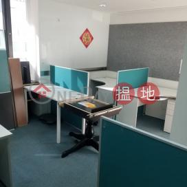 TEL: 98755238 Wan Chai DistrictThe Phoenix(The Phoenix)Rental Listings (KEVIN-8522430879)_0