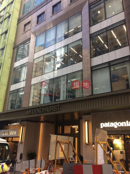 中晶商業大廈 (Oriental Crystal Commercial Building) 中環|搵地(OneDay)(3)