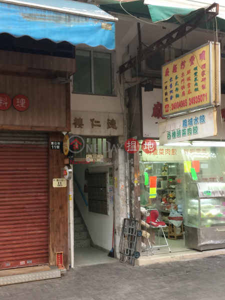 Stage 3 Tak Yan Building (Stage 3 Tak Yan Building) Tsuen Wan West|搵地(OneDay)(2)