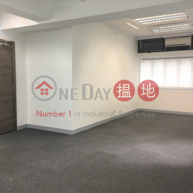 Office for Rent in Sheung Wan