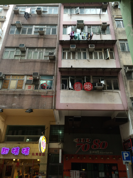 清風街13-15號 (13-15 Tsing Fung Street) 銅鑼灣|搵地(OneDay)(1)