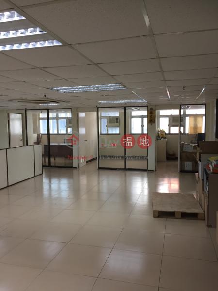 貴寳大廈40黃竹坑道 | 南區|香港出租-HK$ 25,000/ 月