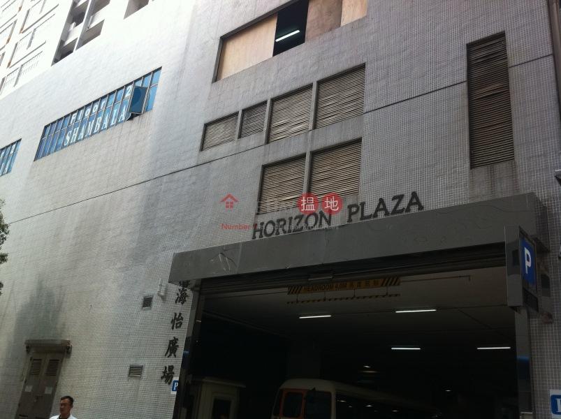 Horizon Plaza (Horizon Plaza) Ap Lei Chau 搵地(OneDay)(3)