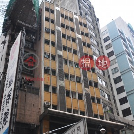 Jim\'s Commercial Building,Central, Hong Kong Island