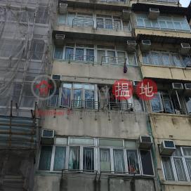 南昌街25號,深水埗, 九龍