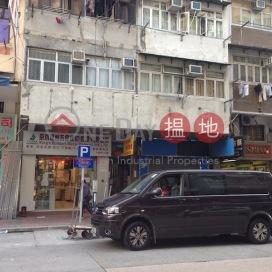 107-109 Tai Nan Street,Prince Edward, Kowloon