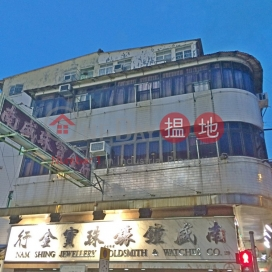 San Fung Avenue 65|新豐路65號