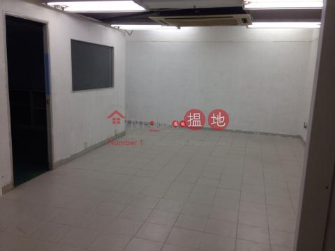 豐利工業中心|沙田豐利工業中心(Goldfield Industrial Centre)出租樓盤 (newpo-04584)_0