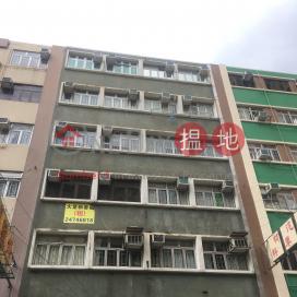 On Lok Building,Yuen Long, New Territories