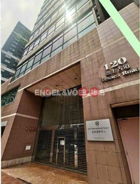 荃灣東開放式筍盤出售|住宅單位|安泰國際中心(Ew International Tower)出售樓盤 (EVHK100422)