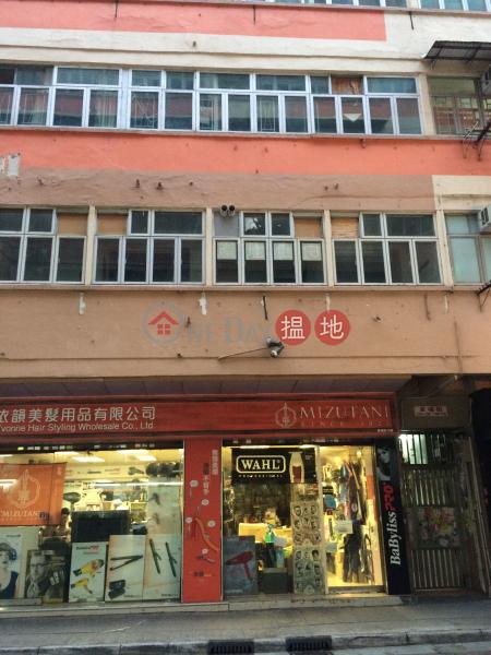 黃埔街15號 (15 Whampoa Street) 紅磡|搵地(OneDay)(3)