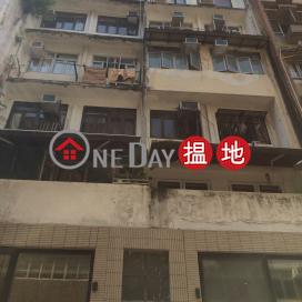差館上街7-9號,蘇豪區, 香港島