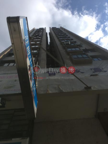Prosperous Building (Prosperous Building) Yuen Long|搵地(OneDay)(3)