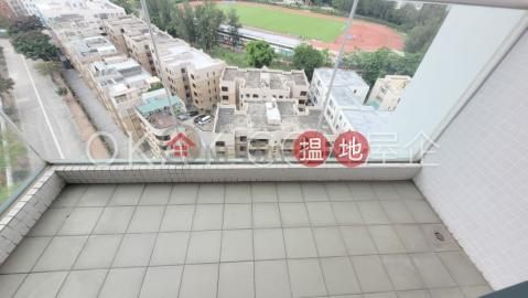 Stylish 3 bedroom on high floor with balcony | Rental|9 College Road(9 College Road)Rental Listings (OKAY-R397686)_0