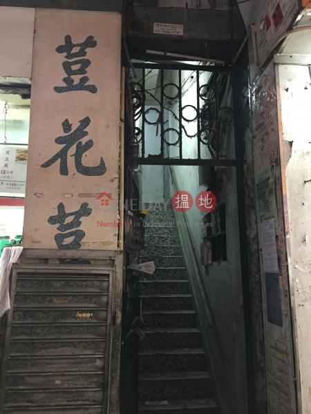 廣東道1067號 (1067 Canton Road) 旺角|搵地(OneDay)(3)