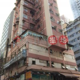 廟街36-40號,油麻地, 九龍