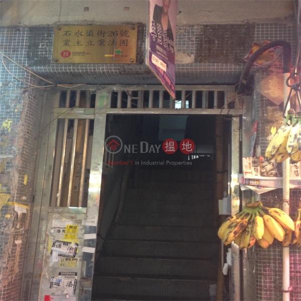 26 Stone Nullah Lane (26 Stone Nullah Lane) Wan Chai|搵地(OneDay)(1)