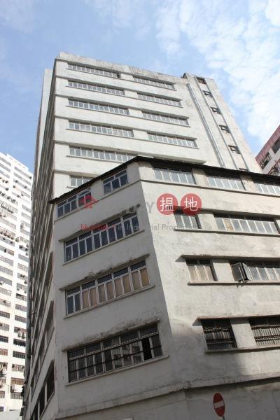 兩業工業大廈 (Leung Yip Industrial Building) 葵涌|搵地(OneDay)(3)