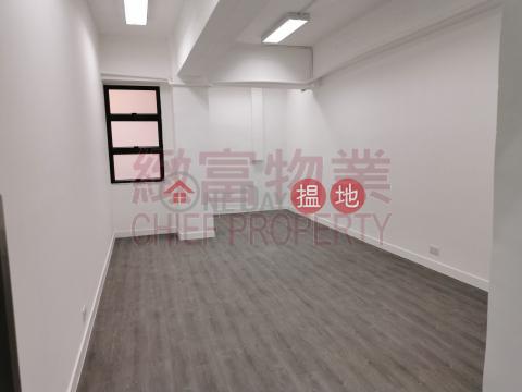 全新裝修,雲石大堂|Wong Tai Sin DistrictTontex Industrial Building(Tontex Industrial Building)Rental Listings (139428)_0