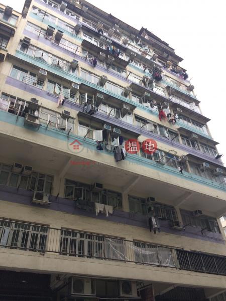 新安樓 (Sun On House) 深水埗|搵地(OneDay)(1)