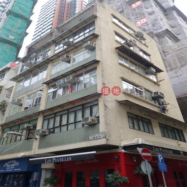 書館街25-26號 (25 School Street) 銅鑼灣|搵地(OneDay)(5)