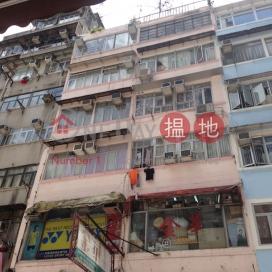 41 Parkes Street,Jordan, Kowloon
