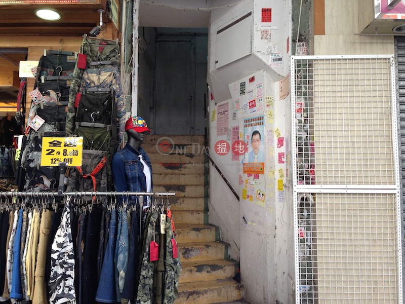 196-198 Fa Yuen Street (196-198 Fa Yuen Street ) Prince Edward|搵地(OneDay)(1)