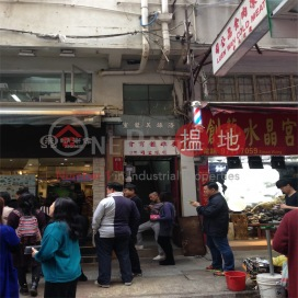 3 Gresson Street,Wan Chai, Hong Kong Island