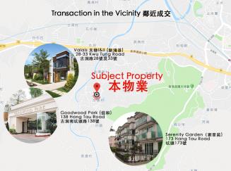 罕有新界古洞地皮出售 | 香港買地 (image 2)