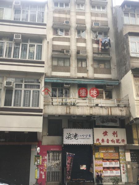 59 Fuk Lo Tsun Road (59 Fuk Lo Tsun Road) Kowloon City|搵地(OneDay)(3)