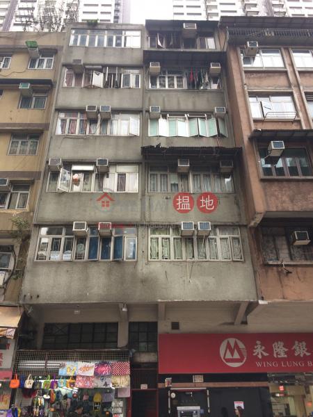260-262 Queen\'s Road West (260-262 Queen\'s Road West) Sai Ying Pun|搵地(OneDay)(2)