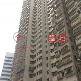 Tsuen King Garden Block 7,Tsuen Wan West, New Territories