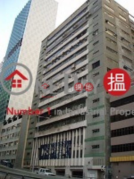 Property Search Hong Kong | OneDay | Industrial Sales Listings Tin Fung Ind. Mansion