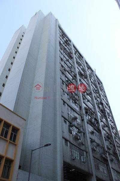 Yue Fung Industrial Building (Chai Wan Kok Street) (Yue Fung Industrial Building (Chai Wan Kok Street)) Tsuen Wan West|搵地(OneDay)(3)