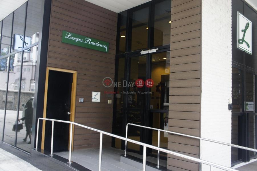 Largos Residences (Largos Residences) Sheung Wan|搵地(OneDay)(2)