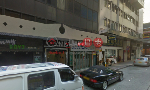 kingpower commercial building|Wan Chai DistrictKingpower Commercial Building(Kingpower Commercial Building)Sales Listings (chanc-04700)_0