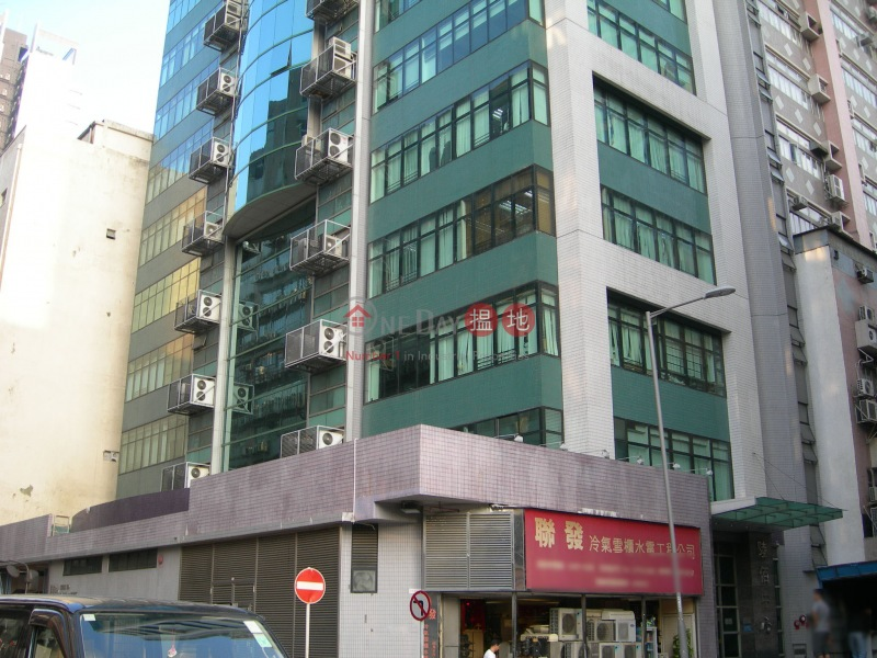 Centre 600 (Centre 600) Cheung Sha Wan|搵地(OneDay)(2)