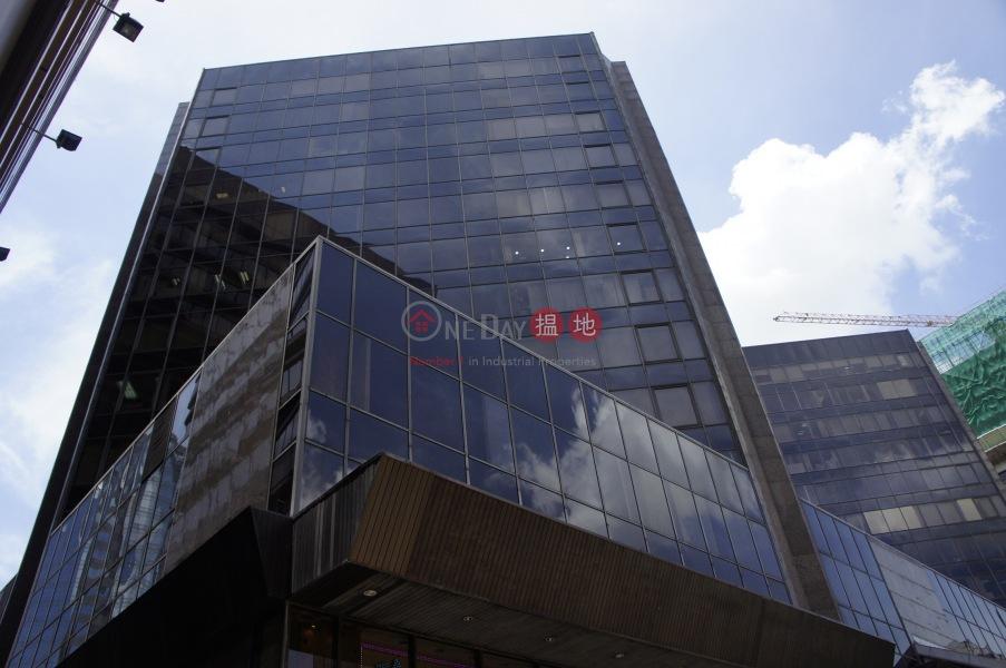 好時中心 (Houston Centre ) 尖東|搵地(OneDay)(1)