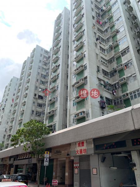 Block F Hang Chien Court Wyler Gardens (Block F Hang Chien Court Wyler Gardens) To Kwa Wan|搵地(OneDay)(1)