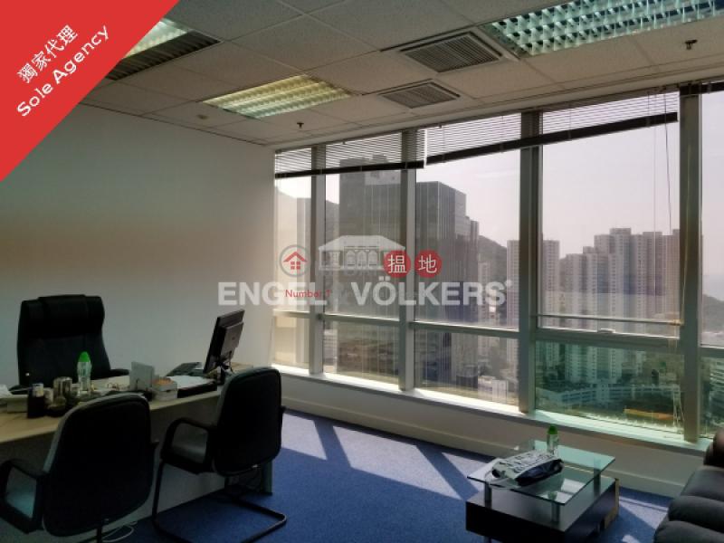 黃竹坑開放式筍盤出售 住宅單位-11業興街   南區 香港 出售 HK$ 1,100萬