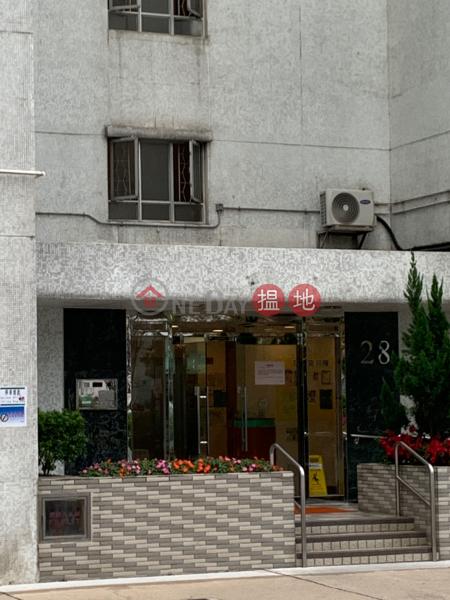 Block 28 Site 5 City One Shatin (Block 28 Site 5 City One Shatin) Sha Tin|搵地(OneDay)(1)