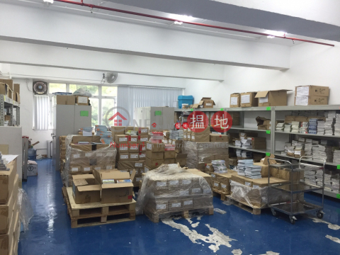 Wah Lai Industrial Centre Sha TinWah Lai Industrial Centre(Wah Lai Industrial Centre)Sales Listings (charl-04017)_0