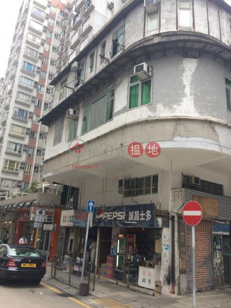 138 Kiu Kiang Street (138 Kiu Kiang Street) Sham Shui Po|搵地(OneDay)(1)