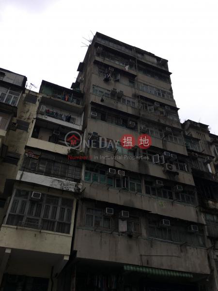 海壇街182號 (182 Hai Tan Street) 深水埗|搵地(OneDay)(3)