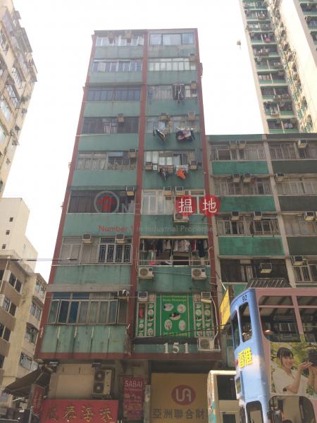 151 Des Voeux Road West (151 Des Voeux Road West) Sai Ying Pun 搵地(OneDay)(4)