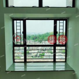 元朗站旁,交通方便,景觀開揚,廳大房大,乾淨企理《新元朗中心3座租盤》|新元朗中心3座(Sun Yuen Long Centre Block 3)出租樓盤 (XGXJ574400596)_0