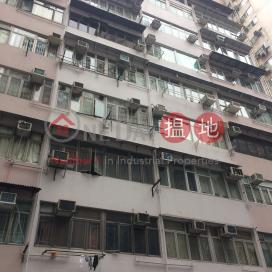 Kiu Shing Building|僑成大樓