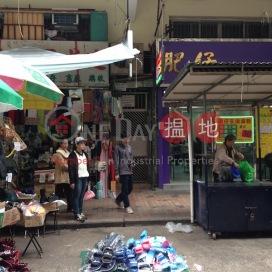 基隆街232-234號,深水埗, 九龍