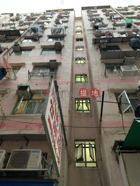 22 Wing Yiu Street (22 Wing Yiu Street) To Kwa Wan|搵地(OneDay)(1)